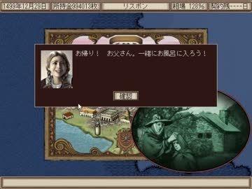 daikokaijidai3-3-kodomo