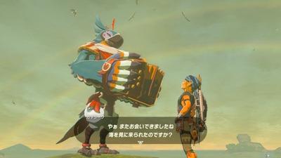 zeldabotw273-kasshiiwa
