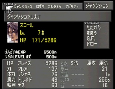 ff8-99