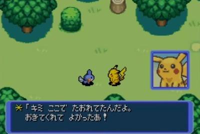 pokemon-dungeon-pokedan-akanokyuujotai1
