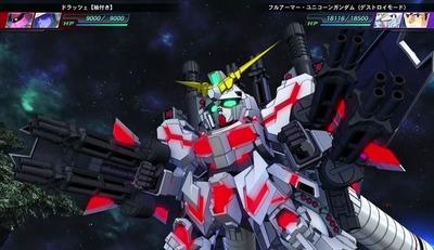 gundam-ggeneration-genesis-switch3