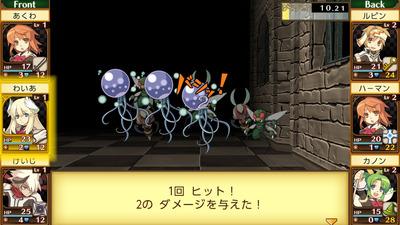 kentomahoutogakuenmono-anniversaryedition1