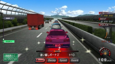 tousouhighway2
