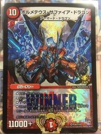 yugio-duelmasters1