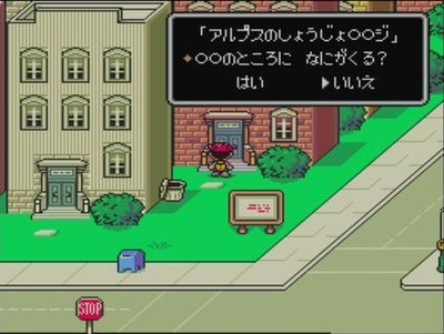 mother2-40