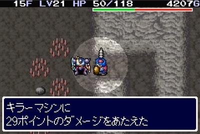 toruneko2-9-gba-killermachine
