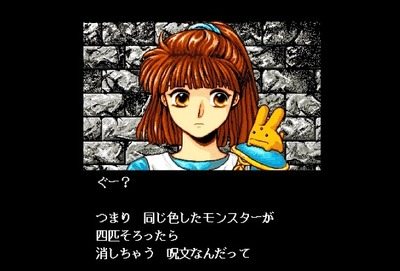 madomonogatari-mitikusaibun4-end