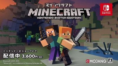 minecraft24