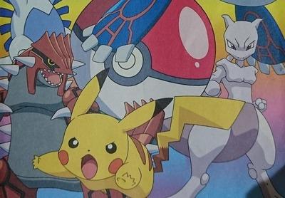 pokemon-zukan1