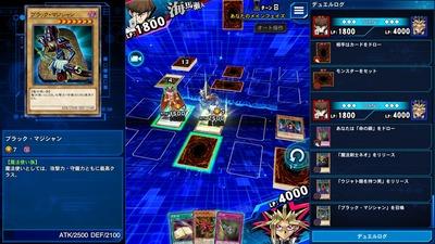 yugio-duellinks-steam1