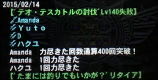 mh00-131-shibou