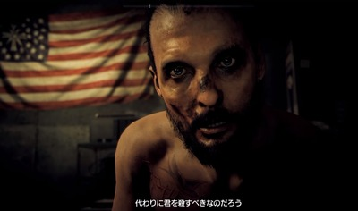 farcry5-27-end