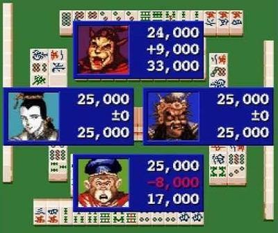 mahjong-gokuu-tenjiku1