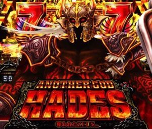 hades2