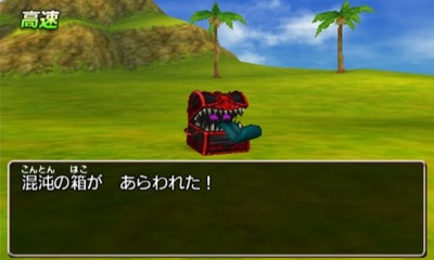 dq8-96-dq00
