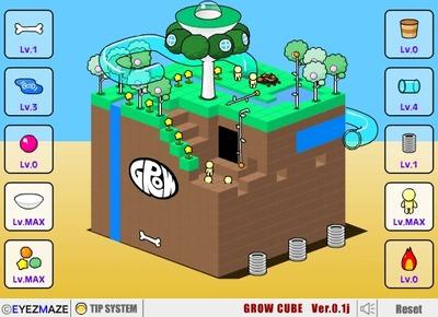 growcube1
