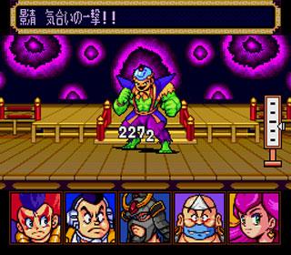 kabukirocks2