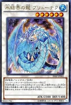 yugio00-1