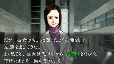 hayarigami2-1-psp