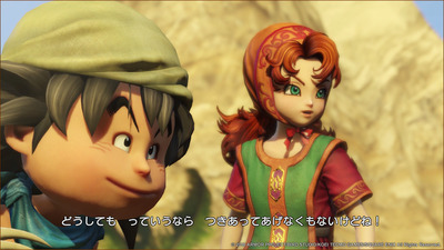dqh-dq7-122