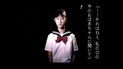 gakkodeattakowaihanashi-s1