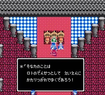dq3-270-end