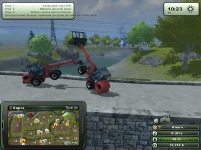 farmingsimulator2013-1