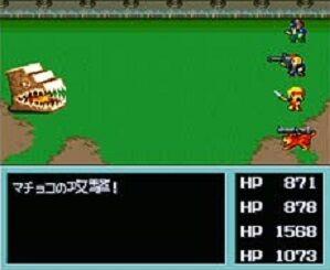 metalmax2-27-kanekuimushi-bug