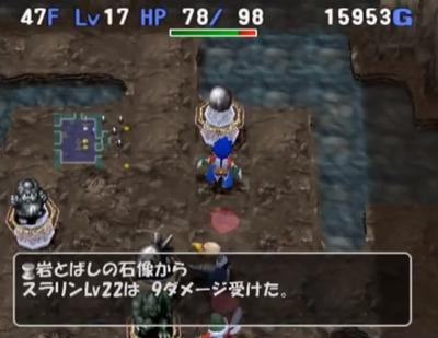 toruneko3-5-poporo-sekizo