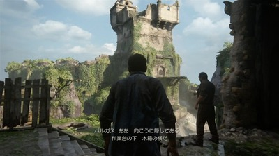 uncharted4-kaizokuo1