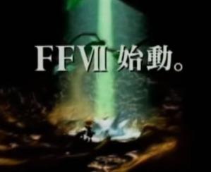 ff7-318