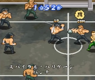 the-dodgeball-sakigakeotokojuku-simple2000-2