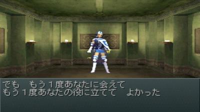 megaten-shin2-besu