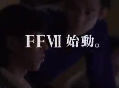 ff7-145-cm