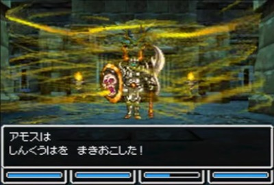 dq6-666-henshin-amos
