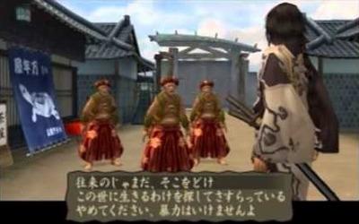 samuraido2-1