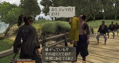 samuraido1-1