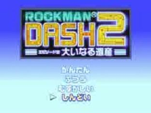 rockmandash2-5