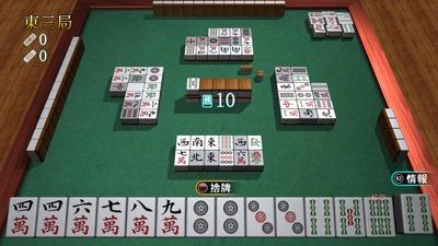the-mahjong-dlseries1