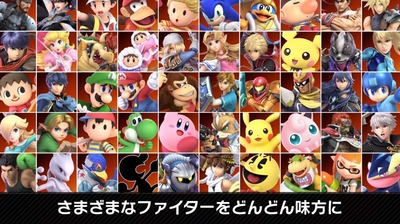 smashbrothers-special34