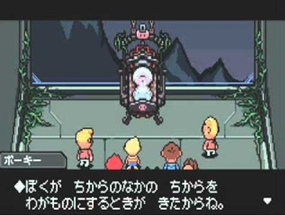 mother3-4