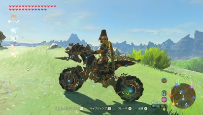 zeldabotw532-bike