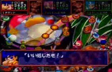 goemon-mononokesugoroku1