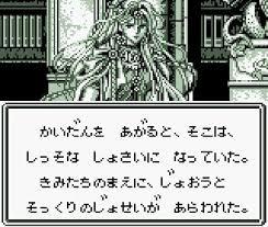 wizardrygaiden1-1