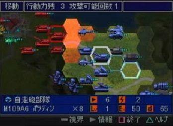 shin-sentokokka-globalforce1