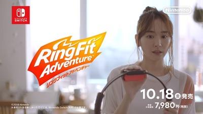 ringfitadventure5