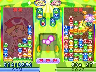 puyopuyo-mini-3ds1
