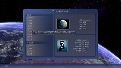 civ4-4-dif