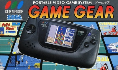 gamegear1