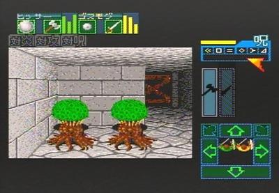 dungeonmaster2